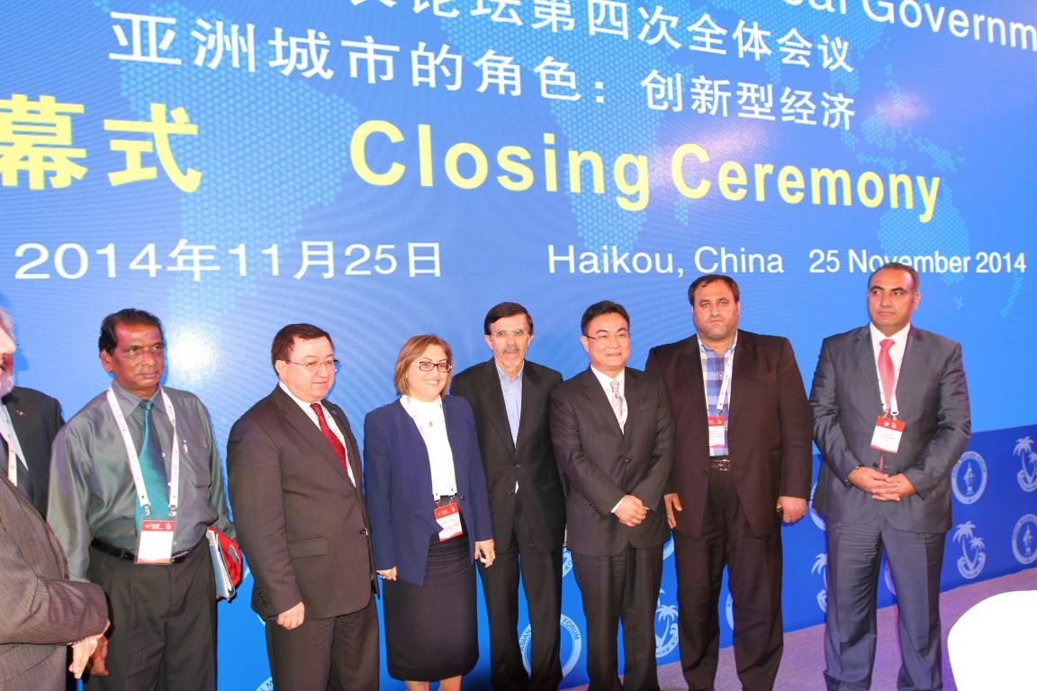 20 Asya Ülkesinin Belediye Başkanı, Gaziantep'te toplanacak
