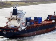 Denizcilik Genel Müdürlüğü'nden Nijerya'da Kaçırılan Gemi Hakkında Açıklama