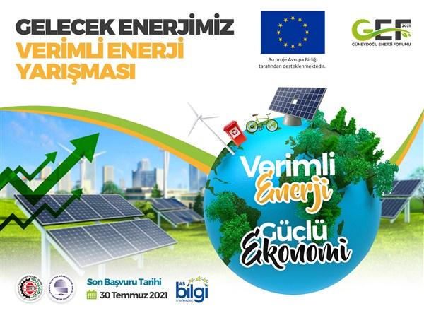 GEF 2021 Heyecanı 30 Bin TL Ödüllü Fikir Yarışmasıyla Başladı
